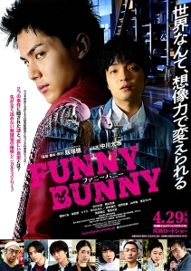 Funny Bunny Film Poster