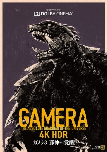 Gamera 3 Revenge of Iris Film Poster