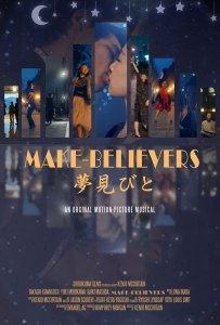 Make-BelieversCityPoster
