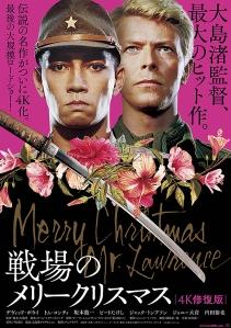 Merry Christmas Mr. LawrenceFilm Poster 2021