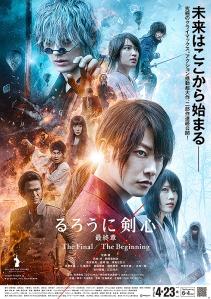 Rurouni Kenshin The Final Film Poster