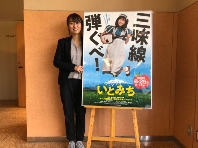 Satoko Yokohama at Osaka Asian Film Festival 2021