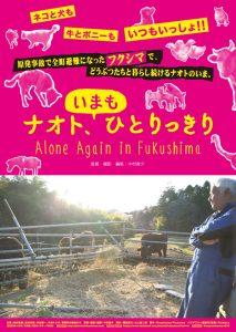 Alone Again in Fukushima Film Poster