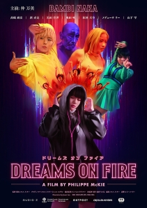 Dreams on Fire Film Poster