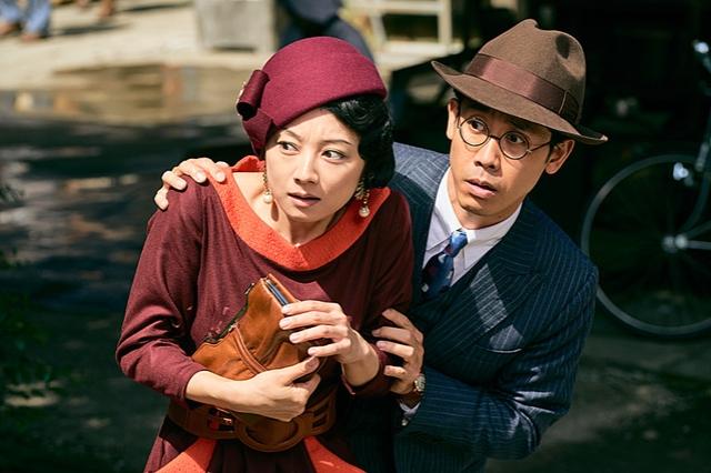 Farewell Comedy Of Life Begins With A Lie Film Image Kinuko (Eiko Koike) and Tajima (Yo Oizumi) 2