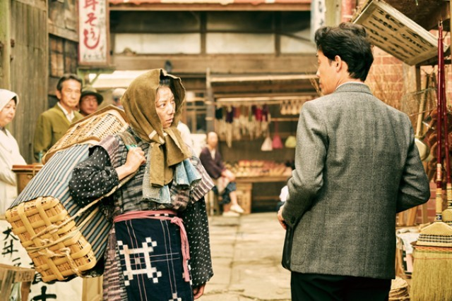 Farewell Comedy Of Life Begins With A Lie Film Image Kinuko (Eiko Koike) and Tajima (Yo Oizumi)