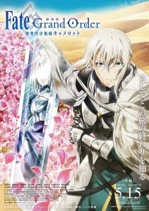 Fate Grand Order Shinsei Entaku Ryouiki Camelot 2 Paladin Agateram Film Poster