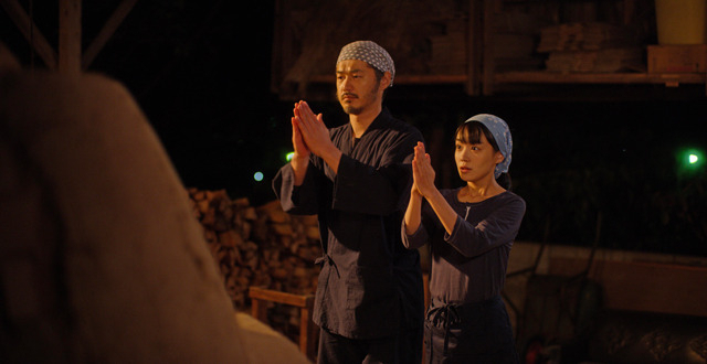 Haruka's Pottery Film Image NAO