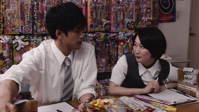 The Real Thing Tsuji (Win Morisaki) and Minako (Akari Fukunaga)