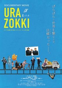 Ura Zokki Film Poster