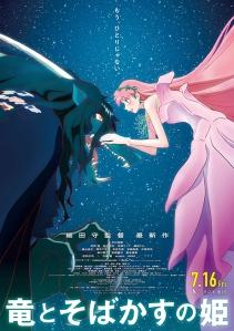 Belle (2021) Film Poster