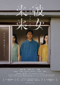 She Came Film Poster