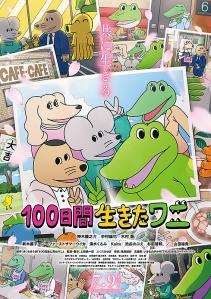 100-nichikan Ikita Wani Film Poster