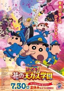 Crayon Shin chan Movie 29 Mystery Meki Hana no Tenkasu Gakuen Film Poster