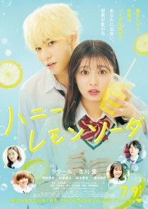 Honey Lemon Soda Film Poster