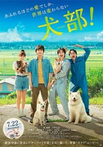 Inubu Film Poster