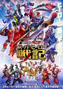 Kamen Rider Saber + Kikai Sentai Zenkaiger Superhero Senki Film Poster