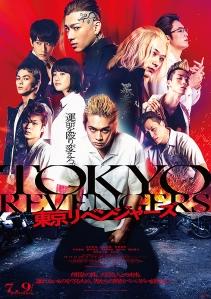 Tokyo Revengers Film Poster