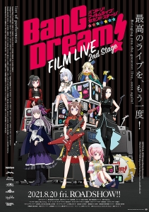 BanG Dream FILM LIVE 2nd Stage Film Poster
