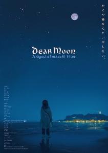 Dear Moon Film Poster