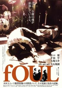 fOUL Film Poster