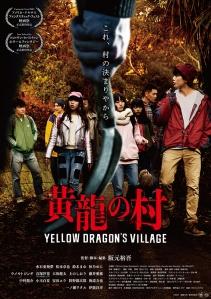 Yellow Dragon's Village Film Poster
